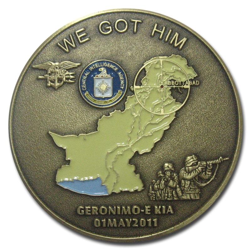 03 - Custom Coin Maker - Gallery
